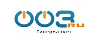 Скидка 500 рублей при заказе от 8000 рублей