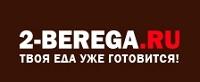 Пицца Классика в подарок при покупке от 1100 рублей