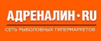 Бесплатная доставка на расстояние до 50 км от МКАД от 100 000 руб