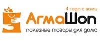Выиграй гироскутер при покупке от 1000 рублей