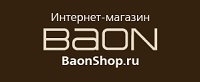 Скидка 500 рублей при покупке от 3000 рублей