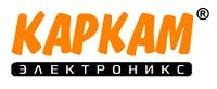 Скидка 10% на Автомобильные комплекты Каркам ПЗУ 10 и Каркам ПЗУ 10+