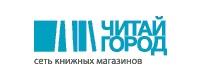 Бесплатная курьерская доставка при заказе от 2000 рублей