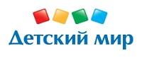 Скидка 500 рублей на весь ассортимент. Обновлено!!! Следующее обновление 14.12
