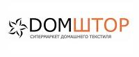 Скидка 500 рублей на заказы от 7000 рублей и выше