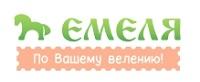 Скидка  300 рублей по промо-коду при покупке товаров от 3000 рублей