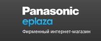 Самые выгодные предложения от компании Panasonic