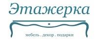 Скидка 5% при покупке от 200 000 рублей