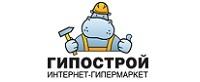 Скидка 500 рублей при покупке от 10000 рублей