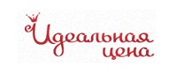 Пригласи друзей и получите 2500 рублей на шопинг