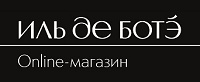 Тени для век Artist Shadow в подарок от MAKE UP FOR EVER