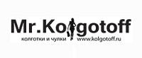 Скидка 500 рублей при покупке от 2500 рублей