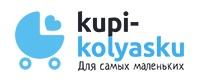 Бесплатная доставка по Москве на заказы свыше 3000 рублей — Kupi-Kolyasku