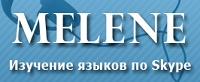 При оплате курса на 20 уроков 1000 рублей в подарок