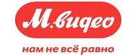 Смс акция с промокодами на скидку до 10000 руб.