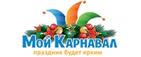 Скидка 10% для заказов на сумму от 4900 рублей