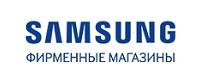 Бесплатная доставка SAMSUNG