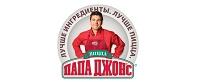 Эксклюзив!!! Любая пицца 23см в подарок при заказе от 899 рублей