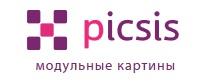 Скидка 1000 рублей на любой заказ