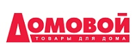 Доставим Ваш заказ бесплатно при заказе на сумму от 4990 рублей и выше