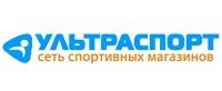Скидка 15% при сумме покупок более 100000 рублей
