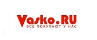Бонус при покупке от 100 рублей