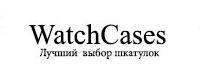 Бесплатная доставка по Российской Федерации